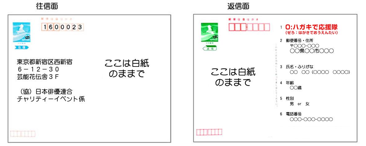 hagaki_03