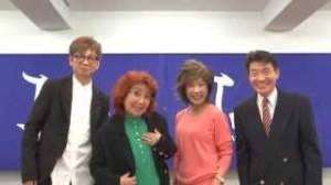 応援メッセージ2014:山寺宏一・野沢雅子・平野文・島田敏