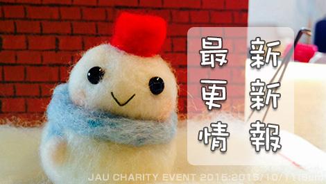 続々公開!詳細情報!7月25日追記 #日俳連