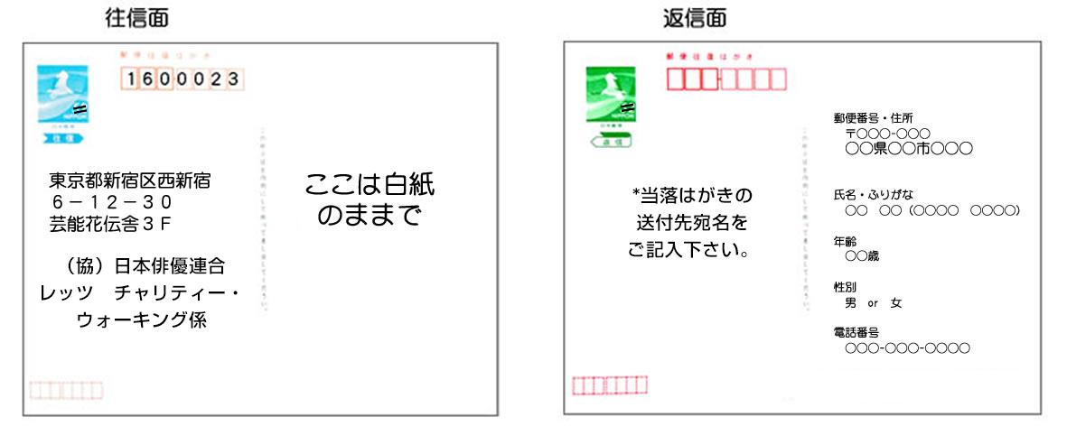 hagaki_w2016