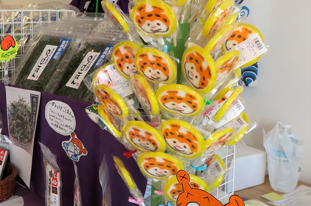気仙沼復興商店街 ホヤボーヤキャンディ