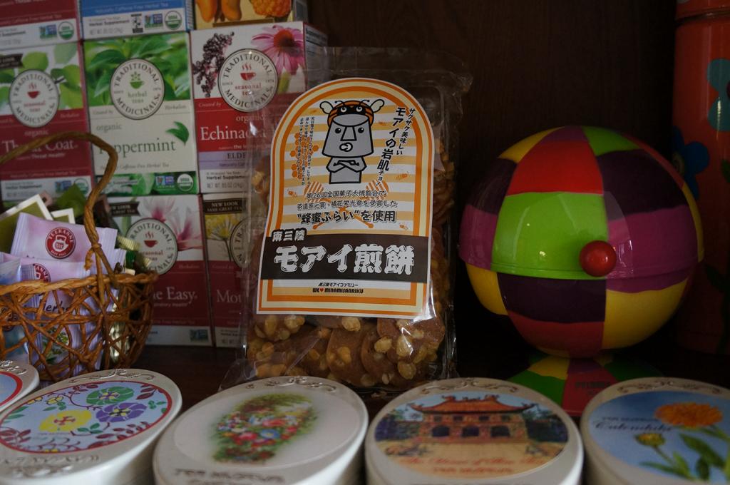 南三陸町観光協会 モアイ煎餅