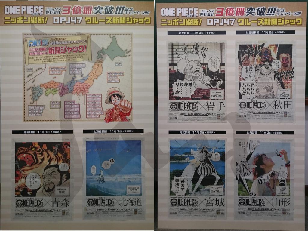 【入札終了】Yahoo!JAPAN『-3.11企画-いま、わたしができること。』チャリティーオークションに出品いたします。